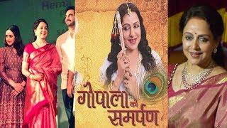 Hema Malini Turns Singer Launch Her Bhajan Album Gopala Ko Samarpan