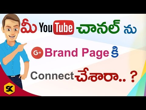 How To Connect your Channel to a New Google+ Brand Page | In Telugu By Sai Krishna
