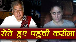 Shashi Kapoor: Teary Eyed Kareena Kapoor Khan REACHES Uncle