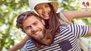 """8 علامات تدل على إستمرار العلاقة الى الأبد """"الحياة الزوجية الصحيحة 100%"""""""