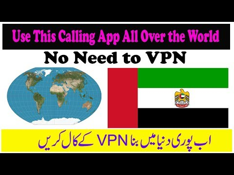 Which Calling App Working in UAE without VPN in Urdu Hindi