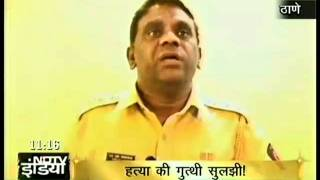 prful patil murder bhaynder