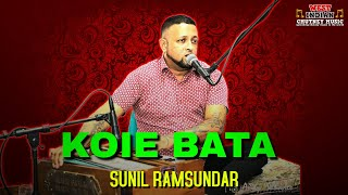 Sunil Ramsundar - Koie Bata [Live Remastered] (Flim Song)