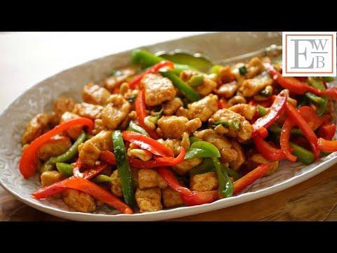 Beth's Cashew Chicken Recipe