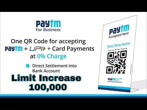 Paytm Merchant Limit 1 Lakh    0.5% Cash back every payment