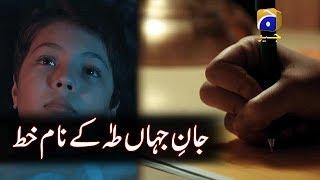Jaan-e-Jahan Taha...Aaj Tumhien Gaiye Huye | Drama Alif