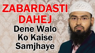 Ladki Wale Zabardasti Dahej Dete Hai To Unhe Kaise Samjhaye By Adv. Faiz Syed