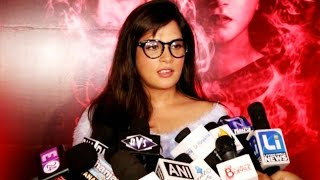 ANGRY Richa Chadda INSULTS Reporter At The Screening of Raakh Movie