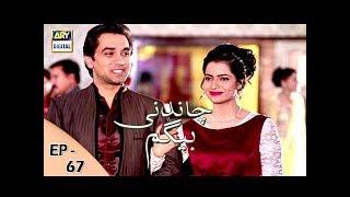 Chandni Begum Episode 67 - 11th January 2018 - ARY Digital Drama