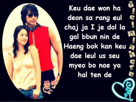 Sha la la song hye kyo (full house ost) lyrics full house.