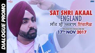 Sharab Diyan Botlan : Dialogue Promo  Sat Shri Akaal England   Ammy Virk, Monica Gill   Rel.17th Nov