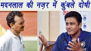 Anil Kumble VS Virat Kohli : Former Player Madan Lal Slammed Kumble for Dispute । वनइंडिया हिंदी
