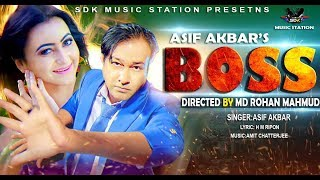 BOSS By Asif Akbar & Zahara Mitu | Md Rohan Mahmud | SDK Music Station | Bangla New Music Video 2019