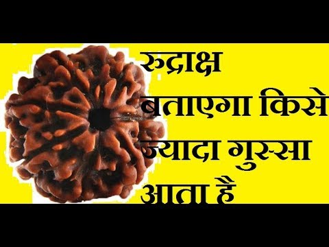 POWER OF RUDRAKSH- EXPERIMENT 2