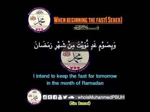 Dua at Beginning the fast(seher)