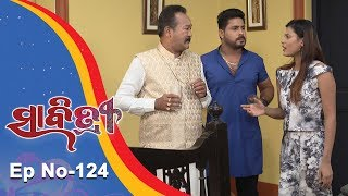 Savitri | Full Ep 124 | 29th Nov 2018 | Odia Serial – TarangTV