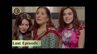 Rasm-e-Duniya - Last Episode 30 - 28th August 2017 - Armeena Khan & Sami khan Top Pakistani Dramas