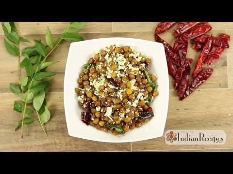 Black Chickpeas Sundal | Kala Chana Masala Sundal Recipe | Kondakadalai Sundal | Navarathri Recipes