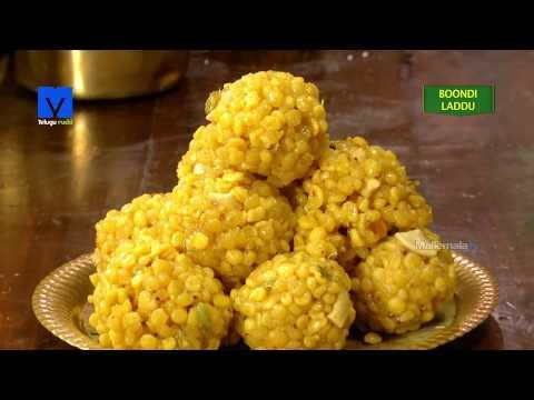 Boondi Laddu (బూంది లడ్డూ) - How to Make Boondi Laddu - Telugu Ruchi - Prasadam Videos