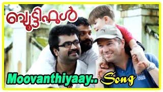 Beautiful Movie Scenes | Moovanthiyaay Song | Jayasurya | Anoop Menon | Ratheesh Vegha