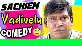 Download Vadivelu Comedy Scenes   Sachein Tamil Movie   Vijay   Genelia   Santhanam   Balaji   Mayilsamy Video