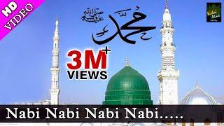 Chaman Chaman Ki Dilkashi Nabi Nabi Nabi Nabi Full Naat Video With Lyrics Hd Asad Iqbal