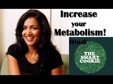 5 Tips to Increase Metabolism - The Smart Cookie Episode 1 Hindi