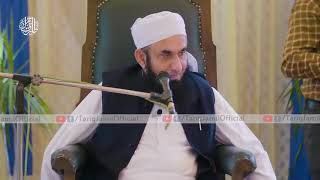 Dil Ki 3 Kefiyaat (VERY Important) Maulana Tariq Jameel Latest Bayan 1. December 2018  1,314,088 vi