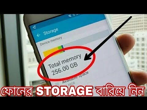 How to Increase Your Phone Storage 100% Real By Useing Shoebox | Cloud Storage Features