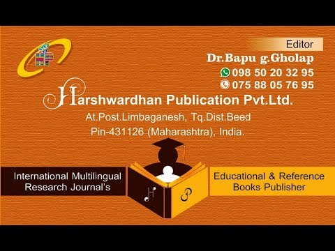 Publish your thesis with ISBN.