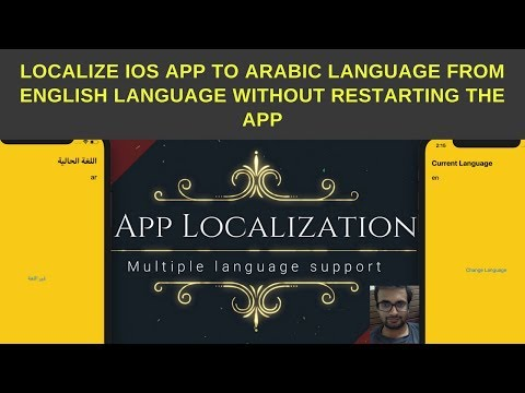 Localize iOS app to Arabic language from English language without restarting the app