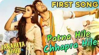 Patna Hile Chhapra Hile Remix Version in Jabariya Jodi Sidharth Malhotra and Parineeti Chopra