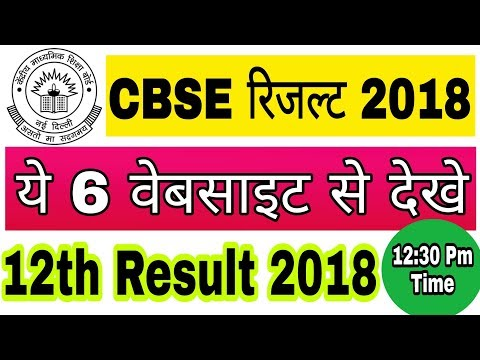 CBSE BOARD EXAM RESULT 2018, 12th Result Out, by Ramgarh Tech
