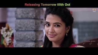 Aadi Purana Movie Releasing Tomorrow on 5th October | New Kannada Movie 2018