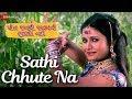 Sathi Chhute Na | Preet Janmo Janamni Bhulashe Nahi | Maulik Mehta MP4