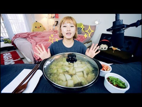 Beef and Radish Soup Recipe Mukbang (쇠고기무국먹방) | KEEMI★