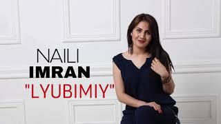 Naili Imran - Lyubimiy | Наили Имран - Любимый