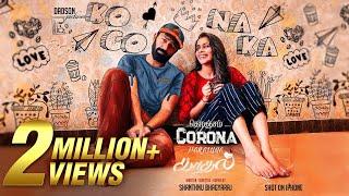 KoCoNaKa Short Film | Konjam Corona Naraiyya Kadhal | #ShanthnuBhagyaraj #Kiki