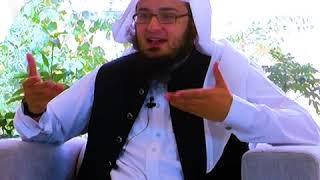 د اخلاقو باره کې د شيخ ابو حسان سواتي صاحب بيان کړې قيمتي خبره په دې ويډيو کې وګورئ! دویمه حصه