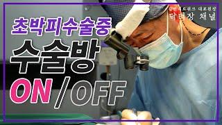 초박피 포경수술과 실리콘 링 삽입수술을 동시에 하고있습니다.