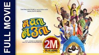 New Nepali Full Movie 2021 | Na Yeta Na Uta Ft. Samir, Reecha, Miraz, Chhulthim, Buddhi, Rabindra