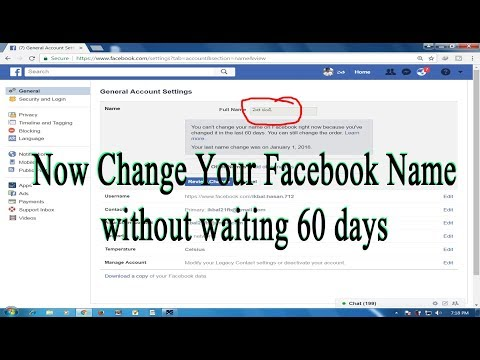 Now Change Your Facebook Name | without waiting 60 days | that 100% work