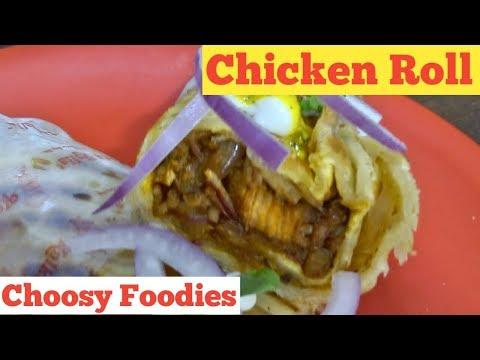 Chicken Roll / Kolkata Kathi Roll / Kolkata Chicken Roll
