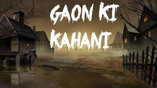 Gaon ki Kahani | गाओ की  कहानी | Real Indian Horror Stories : 17