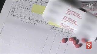 '기형아 유발' 여드름약 조심…산모 50% 임신중절