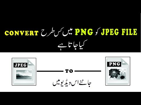 how to convert jpg to png in photoshop cs6 by How to tech