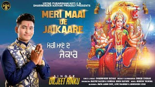 Meri Maai De Jaikare    Diljeet Rinku    Devotional Devi Bhajan 2021    Master Music