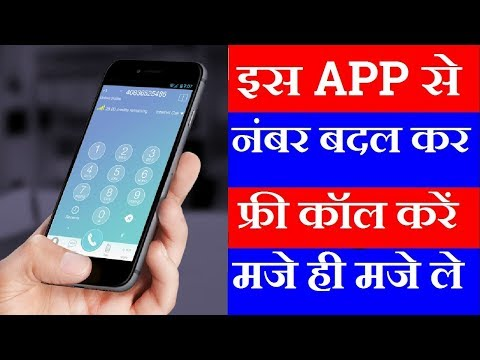 free calling app for android | Free Unlimited Calls | Private number calling