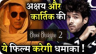 Kartik Aaryan Replace Akshay Kumar In The Bhool Bhulaiyaa 2