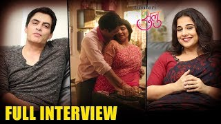 Vidya Balan | Manav Kaul | Tumhari Sulu | Full Interview